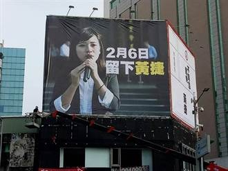 【罷捷黃金周】挺捷布條掛國小外牆 網轟:顏色對就不用守法嗎