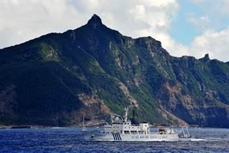 抗议大陆《海警法》 日本议员拟2月5日赴钓鱼岛海域捕鱼