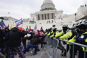 國會暴動的公民課