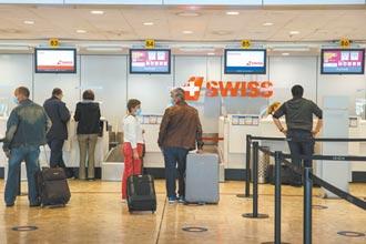 瑞士公投防疫政策