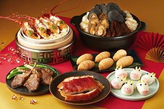 台北喜來登 推年菜+安心住房專案