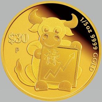 澳洲牛年紀念幣 贈禮、收藏皆宜