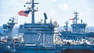 共機演襲美航母 美軍:未構成威脅