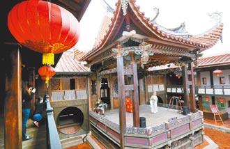 老房子化妝師 揭台灣建築之美