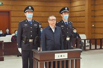 反腐祭旗 賴小民判死 24天伏法