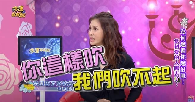 乾姐姐送冷氣,丈夫非但沒有開心,反而念梁佑南一頓。(圖/YT@命運好好玩)
