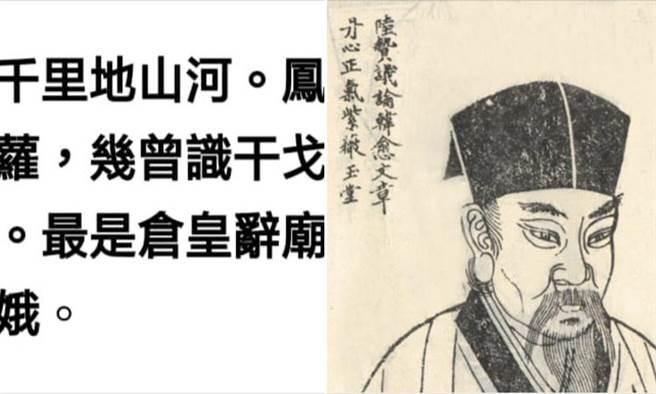 蔡詩萍》我的・李後主之十一。圖/蔡詩萍臉書截圖