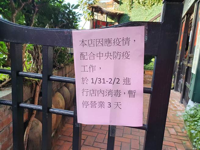阿妹茶樓即日起至2月2日停業3天。(葉書宏攝)