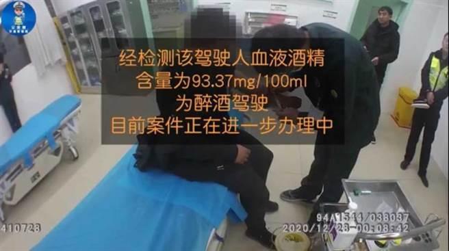 (圖/翻攝公安部交通管理局微博)