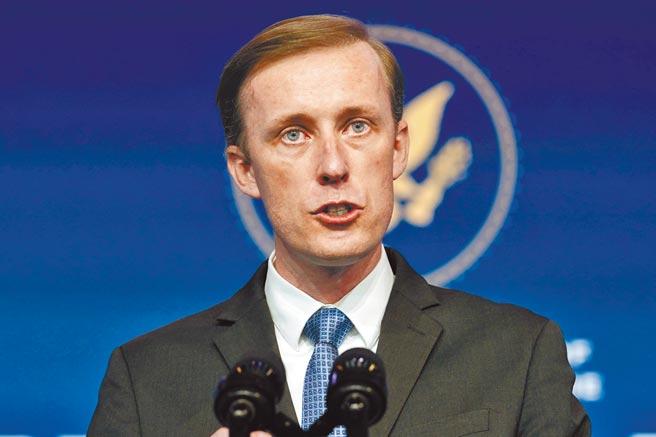 美國國安顧問蘇利文稱,要使中國對台灣的挑釁和威脅付出代價。(美聯社)