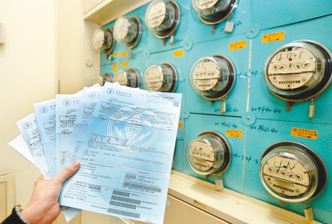 今年油價、天然氣價較去年回升,國內4月電價看漲。(本報資料照片)