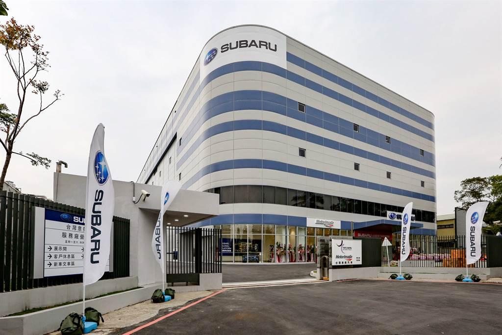 SUBARU全台展示中心及服務廠將於除夕(2月11日) 至大年初五(2月16日) 春節公休暫停營業,並於大年初六(2月17日)起恢復正常營業服務。