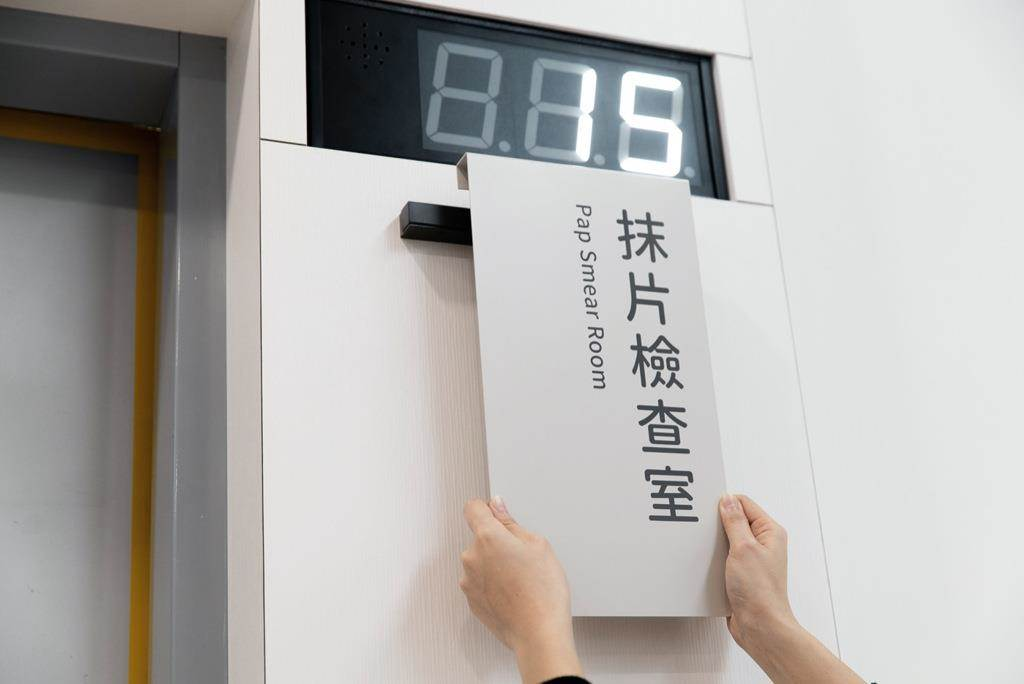 「懸掛式」指標模組可因應衛生所臨時性需求,隨時更換空間機能標示。(Photo Credit:台灣設計研究院)