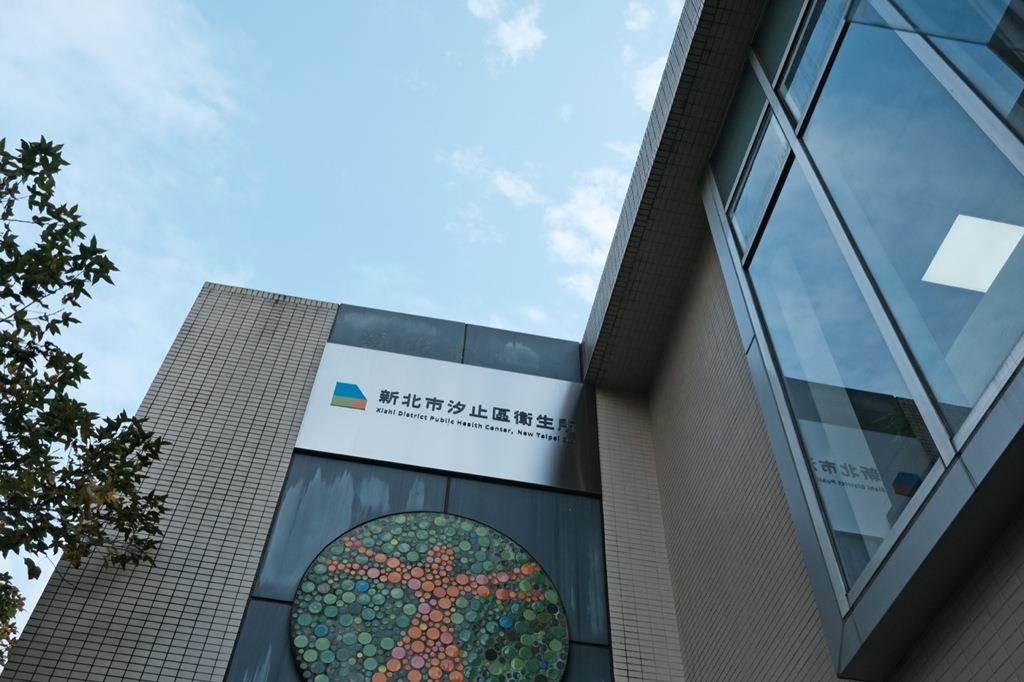 在此次的計畫中,也設計了新北市衛生所像「家」一般的幾何標誌。未來將在幾何圖形上,用以 29 種不同的顏色配置象徵新北 29 間衛生所,期望未來在各衛生所優化的同時逐步導入一致性。(Photo Credit:台灣設計研究院)