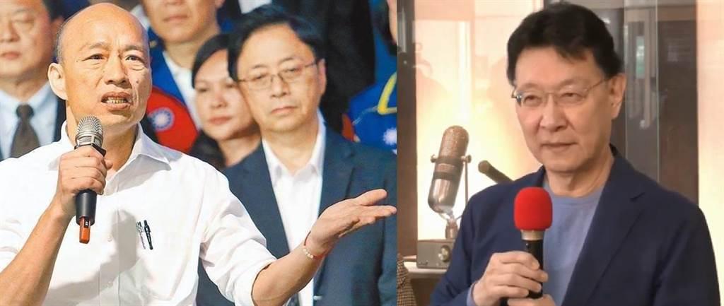 前高雄市長韓國瑜(左)、資深媒體人趙少康(右)。(圖/本報資料照)