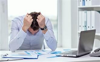 憂鬱星期一? 跟你吃的東西有關 研究:慢性發炎恐讓情緒生病
