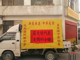 【罷捷倒數】遊行「婊子」布條 拔菜總部認了:不敢罵人 如何革命