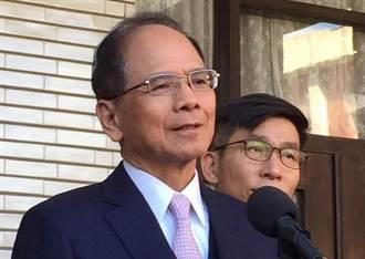 游锡堃称可下令让公务员修台湾史 前立委:把公务员当民进党家奴吗