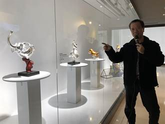 以藝術安撫疫情緊張心情 「樂翻天-陳定鴻當代雕塑個展」