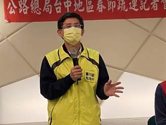 农历春节国内旅游激增 公路总局优惠措施报你知