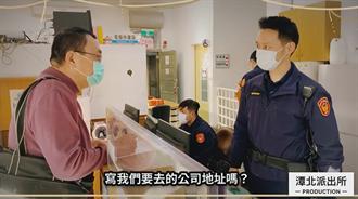 台中潭北警宣導護鈔服務 預防遭搶讓民眾過好年