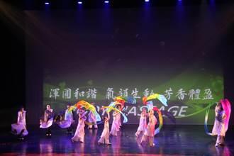 結合舞蹈、書法、芳療 弘光妝品系副教授演繹新按摩藝術
