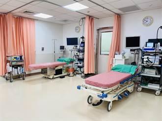 三峡恩主公医院启用内视镜中心 落实医检分流