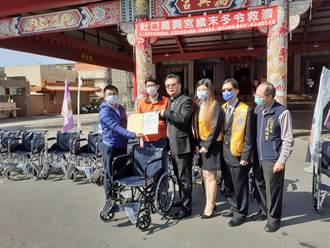 周永鴻與廣煜獅子會共同送愛 捐贈110台愛心輪椅