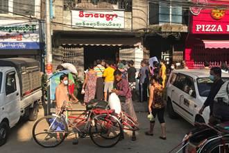 獨家/緬甸軍方疑政變 仰光主要道路封鎖超市現搶購潮
