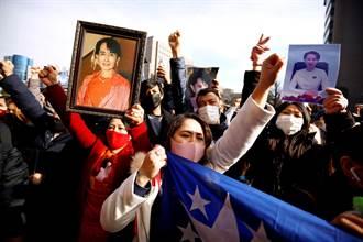 緬甸軍方政變奪權翁山蘇姬 BBC:已走上危險道路