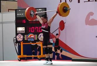 举重》青年杯小试身手 郭婞淳抓举107公斤轻松破全国