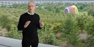 多款新品蓄勢待發 蘋果春季發表會或維持線上形式舉行