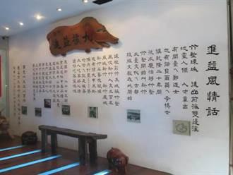大陸人看台灣》戶主在先的規則