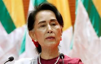 緬甸軍方政變奪權 翁山蘇姬首度說話了