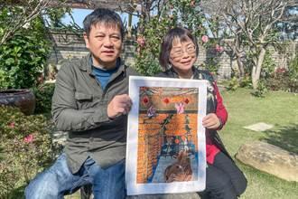 竹县锺万福曾雪梅夫妇年画徵选创纪录