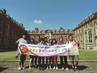 南華大學註冊率95.43% 全國私立大學二連霸