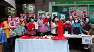 新冠疫情影响捐款意愿  北台南家扶助学金还有逾200万缺口