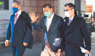 黎智英保釋上訴案 港法院:繼續還押