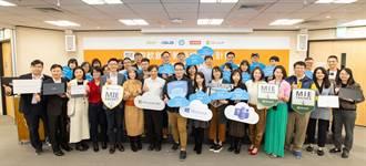 微軟攜手OEM廠商培訓1500位創新教師 首批15位創新教師誕生