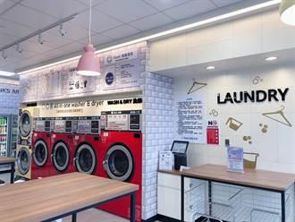 年前清潔好幫手 全家洗衣複合店推集點免費洗