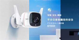戶外雲端攝影機TP-Link Tapo C310 價格親民24h守護