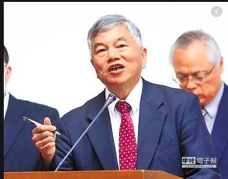 政院召開穩定物價小組會議 掌握年節民生物資供應情勢