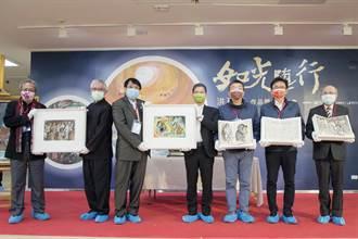 台灣前輩畫家洪瑞麟作品捐贈返台  國美館代管開箱