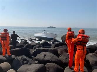漁船小金門擱淺 2人自行徒步上岸平安無事