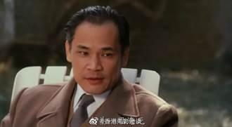 《英雄本色》資深男星 林聰心臟病發逝享壽75歲