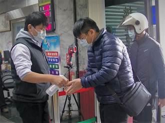 防疫關鍵期 搶劫也要量體溫