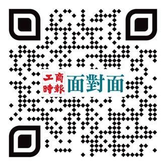 上海商銀董座 榮鴻慶:數位轉型 迎下個百年榮耀