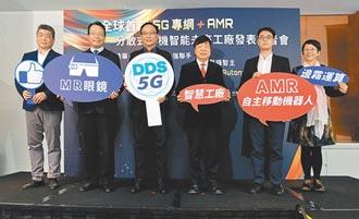 全球首創5G專網+AMR分散式群機 凌華、友嘉、資策會 打造智能工廠