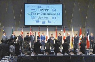 觀策站:林士清》英國索取CPTPP意圖拓展亞太