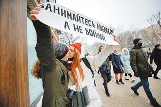 俄再爆全國示威 逾3000人被捕